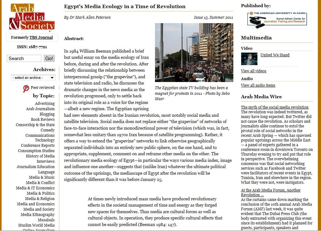 essay on power of media in society