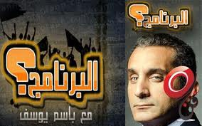 Bassem Youssef Leaps From Social Media to Television