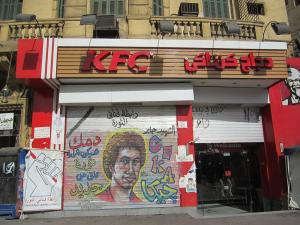 Mural of the martyr Jika in downtown Cairo. Photo: Jessica Winegar.