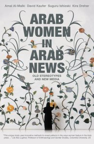 Arabic media are far more likely to represent Arab women as active agents than are Western media, according to this new study.
