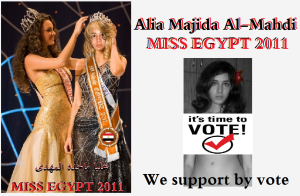 "Aliaa is ""nominated"" for Miss Egypt in this mock poster."