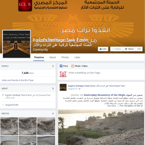 Scholars like Monica Hanna are trying to save Egypt's heritage through social media.