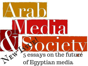 The latest issue of Arab media & Society offers five essays on the future of Egyptian media--and it's not very bright.