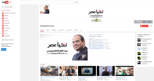alsisi_youtube