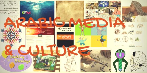 ARABIC MEDIA& CULTURE